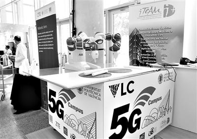 西班牙全球5G大会聚焦5G新应用