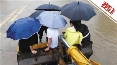 因暴雨武汉中考延迟开考 多部门联合护考