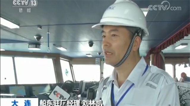 船东驻厂司理刘林凯