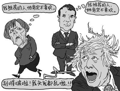 欧洲政治迎来暴风季_德国新闻_德国中文网