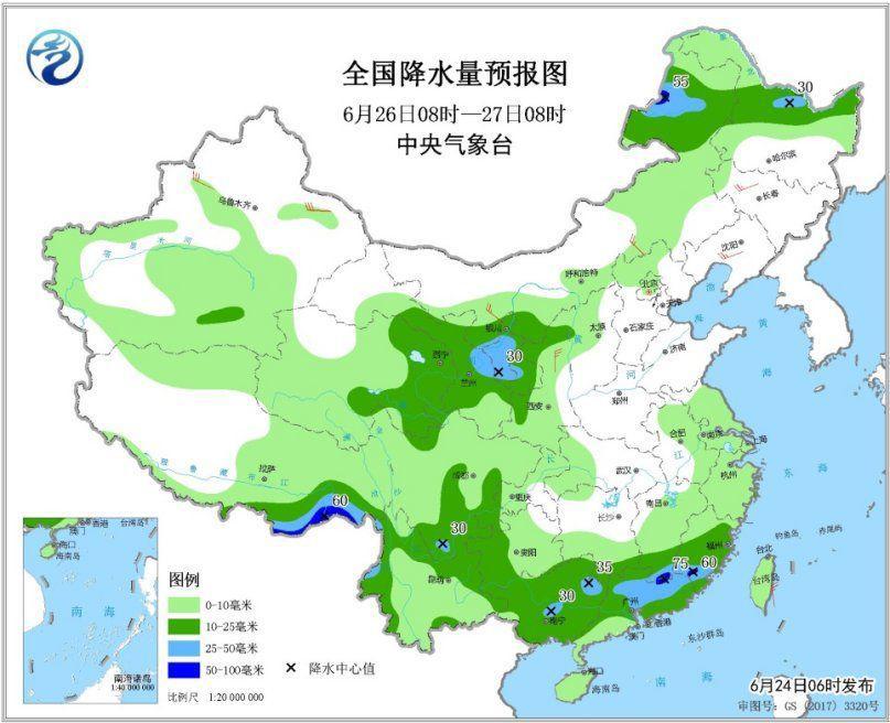 江南华南局地有大暴雨 河北山东等地高温天气