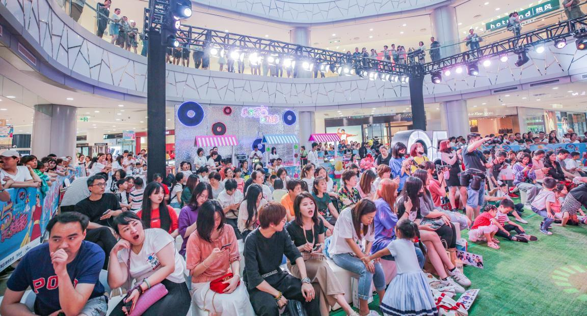 凯德龙之梦闵行夏至音乐日来袭 众多音乐嗨翻一夏!