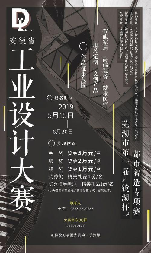 http://www.reviewcode.cn/wulianwang/53280.html