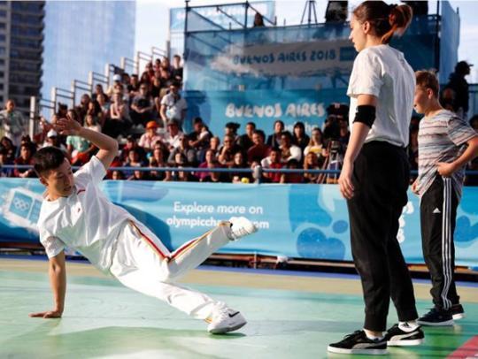 2024年奧運會或將增設霹靂舞、滑板、攀巖、沖浪四大項