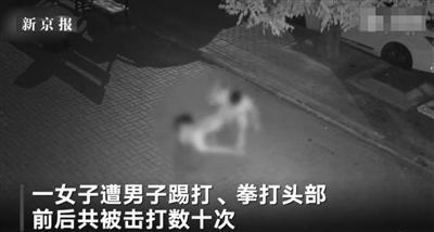 女孩深夜遭当街暴打扒衣,为何公众都怒了?