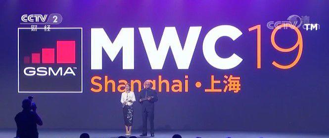 炒股配资聚焦上海世界移动大会:5G商用将加快行业数字化转型