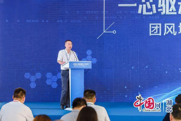 配资资讯武汉都市圈加速融合 专家建言团风城市升级