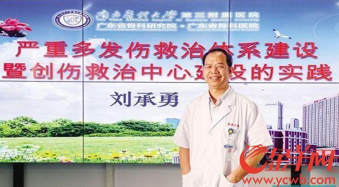 http://www.chinanews.com/cr/2019/0627/3335429583.jpg