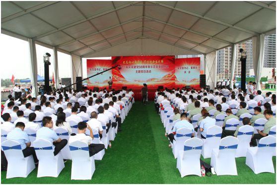 中建八局举行庆祝建党98周年暨示范党支部创建主题党日活动