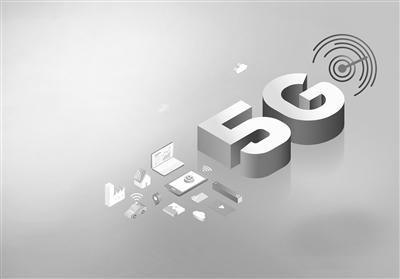 """股票资讯5G就是""""4G+1G""""吗?"""