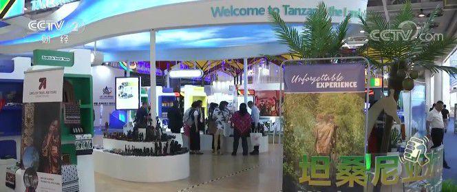 聚焦中非经贸博览会:中非深化经贸合作 贸易投资大配资公司幅增长