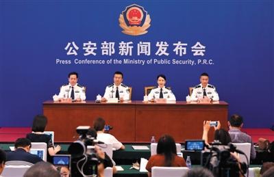 公安部机构改革后食药侦局首次亮相