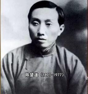 2100全民开叙]7分钟9个故事读懂中国98年的初心和使命