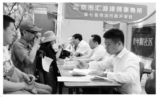 """""""红墙意识""""深入北京西城律师骨髓"""