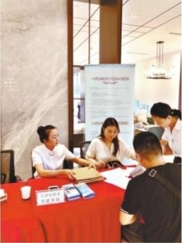 武汉住房公积金同时发布三则惠民利民信息