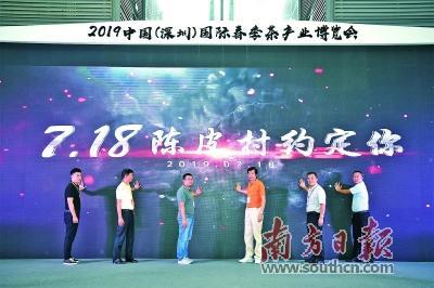 超200家专业参展商将亮相新会陈皮村