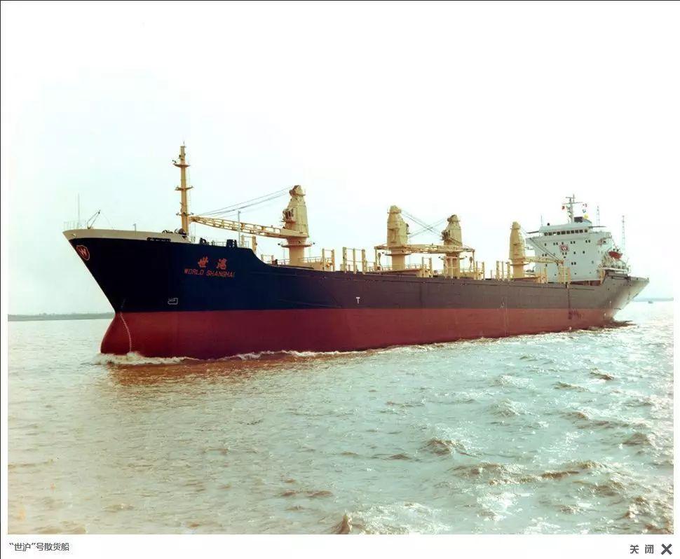 """南北船合并,""""中国神船""""来了"""