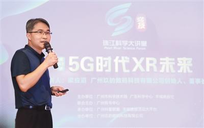 XR:下一代社交平台和应用入口