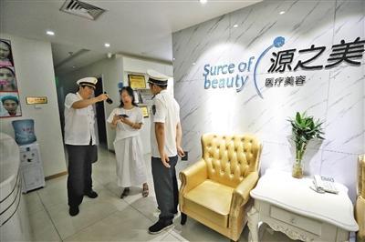 三天速成植发诊所停业整顿在线配资 北京卫监所:启动检查
