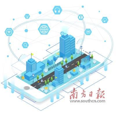 """在线配资网启动城市更新""""造地"""" 支撑万亿级电子信息业"""