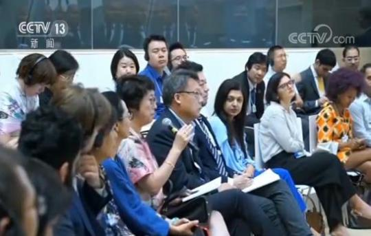 """""""合作""""与""""开放""""成2019夏季达沃斯各场分论坛高频词"""