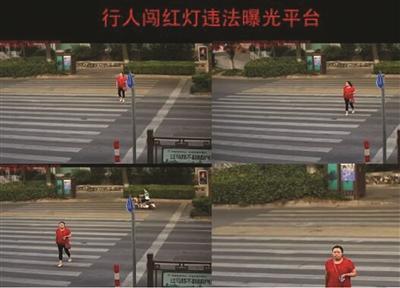 """扬州""""智能交警""""上岗一个月 抓拍行人非机动车闯红灯1532起"""