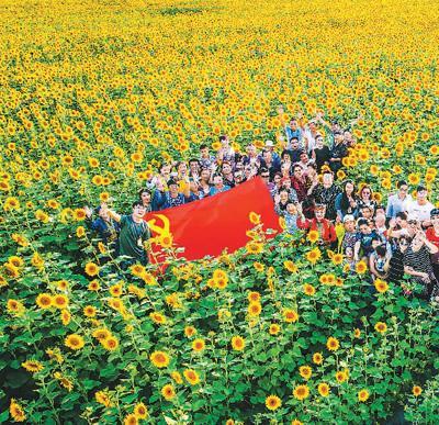 新疆克拉玛依市乌尔禾区:农配资资讯网户宅着赚钱