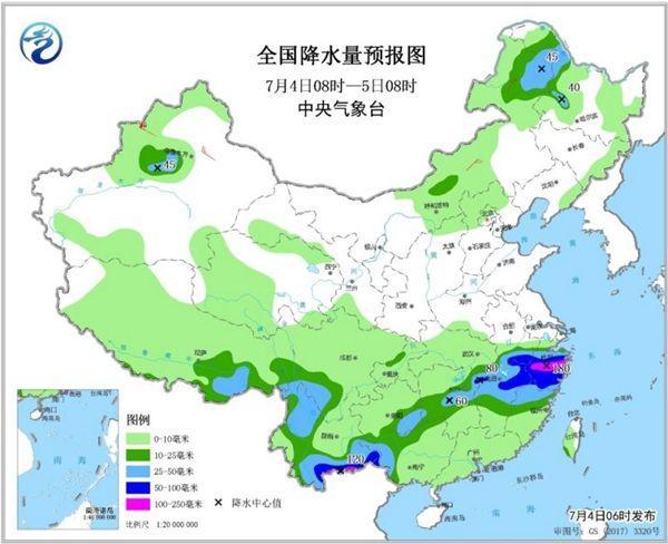 【云北江西等6省区有暴雨】南方多天超40℃