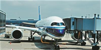 南航首架空客A350成功首航