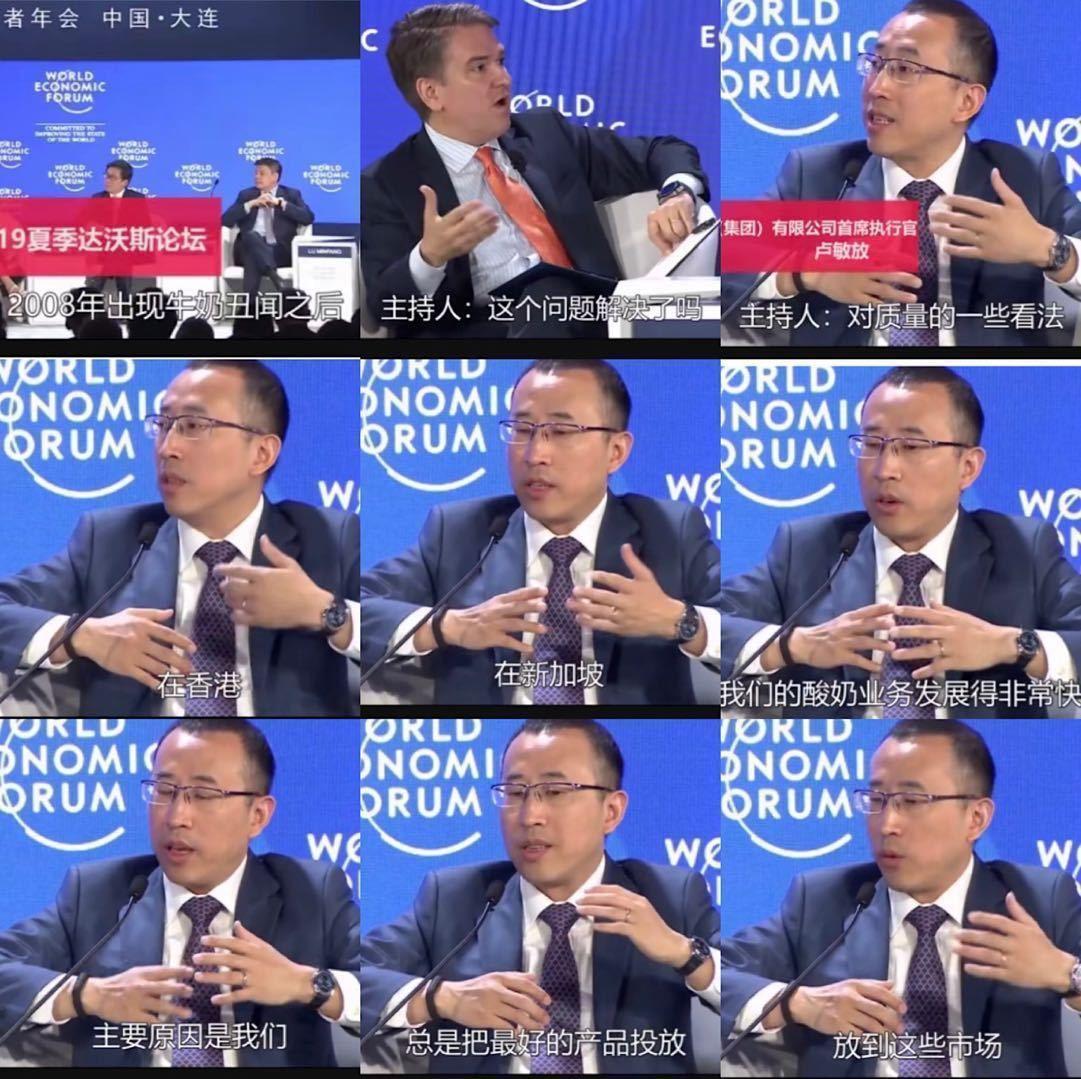 蒙牛卢敏放:我们总把最好的产配资网品投放到中国香港、新加坡市场