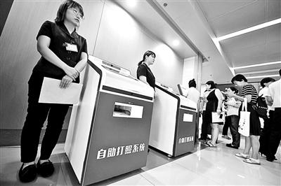 """北京市海淀区:政务服务再在线配资公司升级 当好企业""""淀小二"""""""