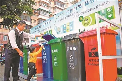 廣州白云區推進生活垃圾強制分類
