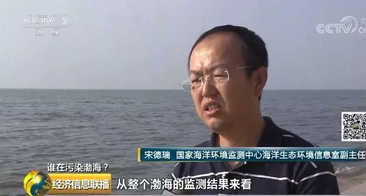 入渤海河道黑臭變紅水質嚴重超標 畢竟是