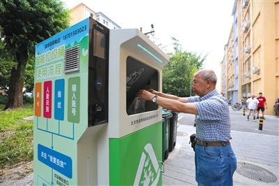 北京东城街道垃圾分类情况:积分兑换成引导居民分类
