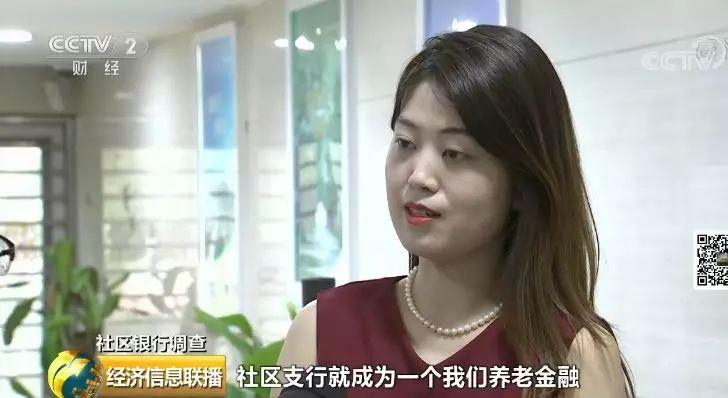大城市社区银行为何出现关门潮?北京5月份停业20家