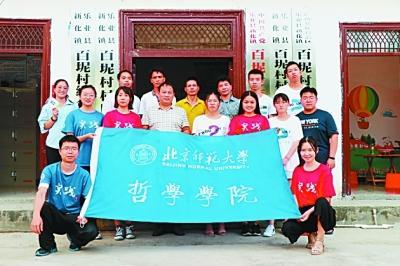 黄文秀:用知识的力量改变乡村