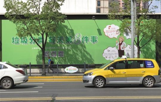 垃圾分类火成这样 上海做了什么?