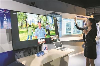 粵港澳大灣區內有5G和AI做技術支持