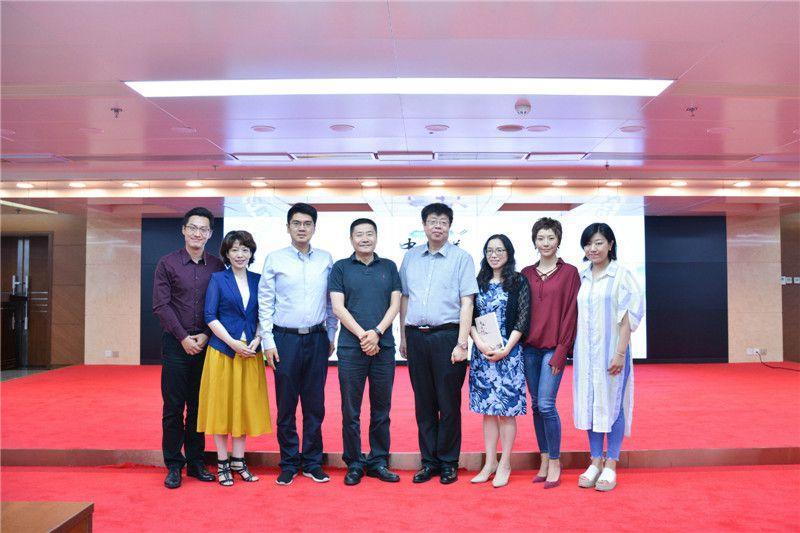 打开美食节目新思路 《中国味道》专家研讨会在京举配资资讯行