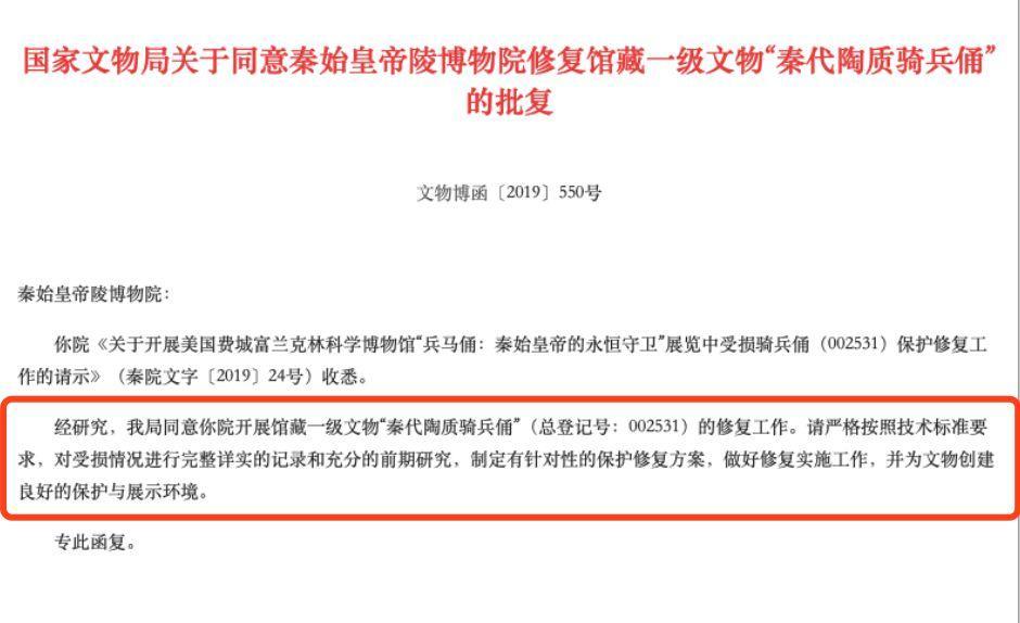 重庆中学排名zslpsh 上述受访者还称