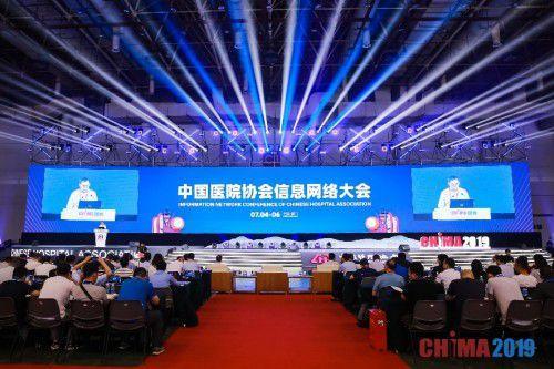 易联众精彩亮相CHIMA2019 智慧股票配资医疗创新成果引人注目