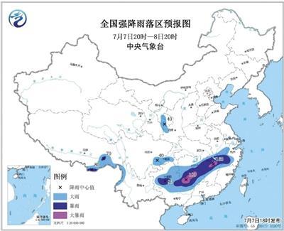 ?#25103;?#22320;区迎来入汛以来面雨量最大的一次降水 多地启动应急响应