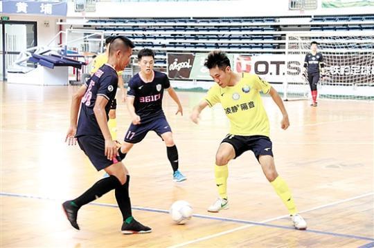 广东省五人制足球超级联赛 三队锁定前四席位,foxy电脑迷