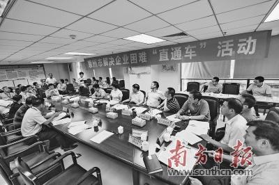 """惠州办理企业坚苦""""直通车""""首开民企专场"""