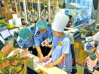 江门建设广东食物安详树模都市