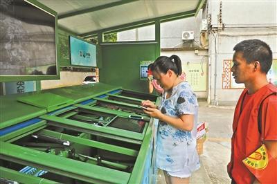 广州结合文明城市创建 全面推进城乡垃圾分类工-梦之网科技