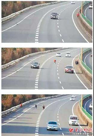 在高速上玩闹的孩子,让人看了捏一把汗。湖南高速警察供图