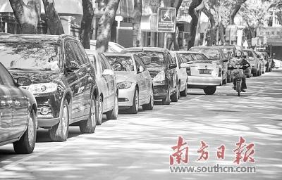中山城区停车难题目受存眷 等候慢慢打消路边泊位