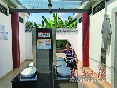 """东莞推动""""厕所革命""""助力城市品质蝶变"""