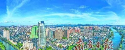 广东落实粤港澳大湾区成长筹划纲领实验意见宣布